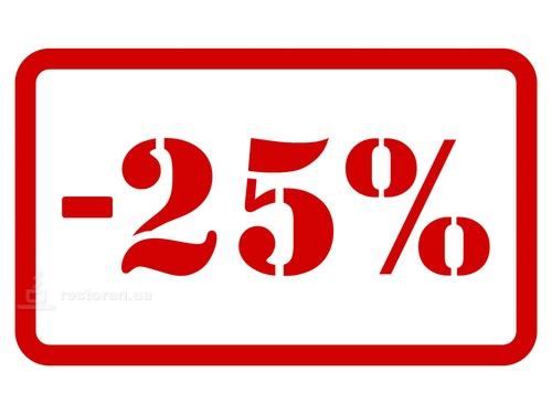 -25% на жиросжигатели!!