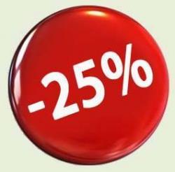 -25% на протеин!